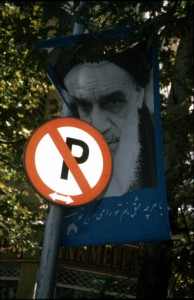 Iran 1999 (04)